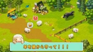 iPhone、iPadアプリ「小さな羊」のスクリーンショット 2枚目