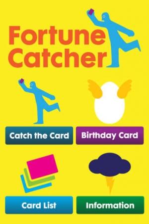 iPhone、iPadアプリ「魔術師のタロット-Fortune Catcher」のスクリーンショット 5枚目