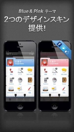 iPhone、iPadアプリ「iグループ連絡先+スピードダイヤル」のスクリーンショット 5枚目