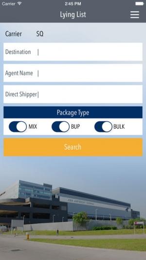 iPhone、iPadアプリ「AAT Mobile Plus」のスクリーンショット 4枚目
