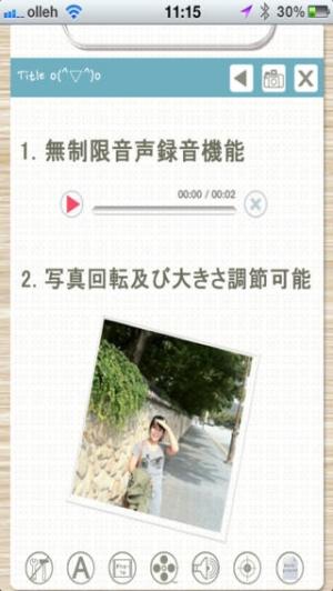 iPhone、iPadアプリ「In My Note Lite - メディアノート」のスクリーンショット 4枚目
