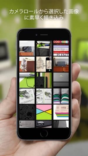 iPhone、iPadアプリ「Skitch: 撮る。描き込む。共有する。」のスクリーンショット 2枚目