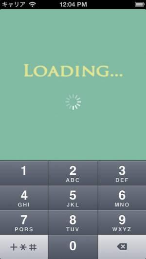 iPhone、iPadアプリ「日韓為替レート」のスクリーンショット 5枚目