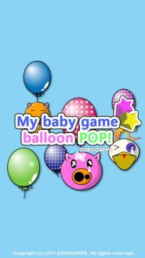 iPhone、iPadアプリ「私の赤ちゃん ゲーム(風船割り!)」のスクリーンショット 3枚目