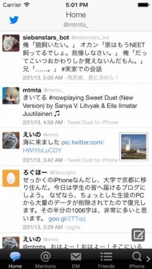 iPhone、iPadアプリ「Tweet Duet for Twitter」のスクリーンショット 1枚目