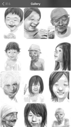 iPhone、iPadアプリ「Smile by Inoue Takehiko」のスクリーンショット 3枚目