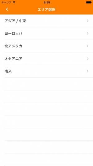 iPhone、iPadアプリ「チップ計算機 TipCal オフラインで完全利用可能」のスクリーンショット 2枚目