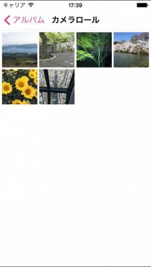 iPhone、iPadアプリ「絵はがき」のスクリーンショット 2枚目
