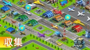 iPhone、iPadアプリ「Airport City」のスクリーンショット 3枚目