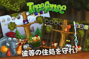 iPhone、iPadアプリ「Treefense」のスクリーンショット 2枚目