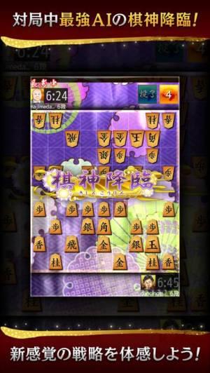 iPhone、iPadアプリ「将棋ウォーズ」のスクリーンショット 3枚目
