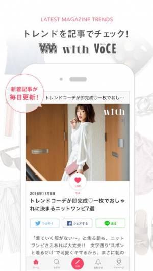 iPhone、iPadアプリ「ファッションコーディネート IQON[アイコン]」のスクリーンショット 4枚目