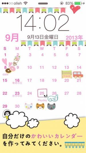 iPhone、iPadアプリ「My Wallpaper Calendar (カレンダー・スケジュール・メモを持って作る背景画像)」のスクリーンショット 1枚目