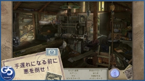 iPhone、iPadアプリ「Letters from Nowhere® 2」のスクリーンショット 5枚目