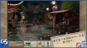 iPhone、iPadアプリ「Letters from Nowhere® 2」のスクリーンショット 3枚目