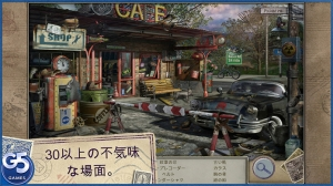 iPhone、iPadアプリ「Letters from Nowhere® 2」のスクリーンショット 2枚目