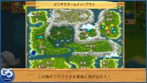iPhone、iPadアプリ「The Island - Castaway®」のスクリーンショット 5枚目