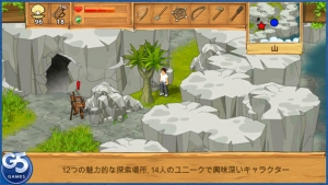 iPhone、iPadアプリ「The Island - Castaway®」のスクリーンショット 4枚目