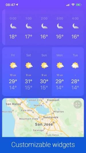 iPhone、iPadアプリ「温度計!!」のスクリーンショット 4枚目