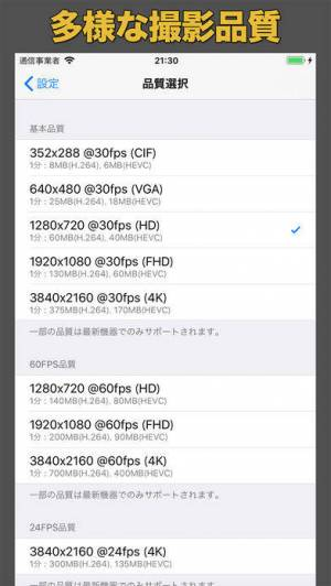 iPhone、iPadアプリ「ブラックビデオ (BlackVideo)」のスクリーンショット 3枚目