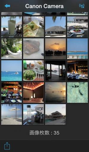 iPhone、iPadアプリ「Canon CameraWindow」のスクリーンショット 2枚目