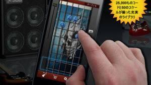 iPhone、iPadアプリ「Guitar Suite - メトロノーム, デジタルチューナー,コード」のスクリーンショット 2枚目