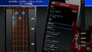 iPhone、iPadアプリ「Guitar Suite - メトロノーム, デジタルチューナー,コード」のスクリーンショット 5枚目