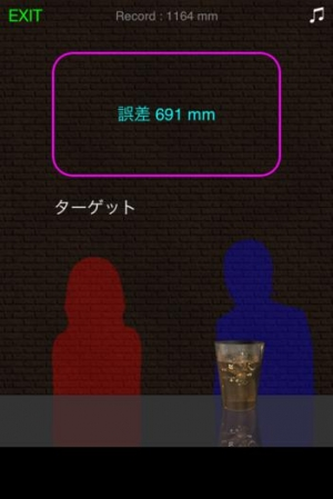 iPhone、iPadアプリ「達人BAR」のスクリーンショット 2枚目