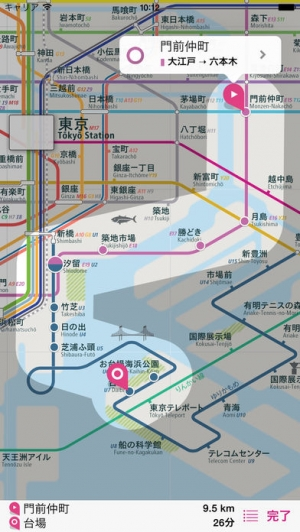 iPhone、iPadアプリ「東京路線図 無料版」のスクリーンショット 3枚目