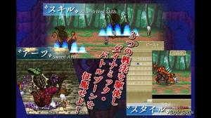 iPhone、iPadアプリ「RPG 最果ての騎士」のスクリーンショット 5枚目
