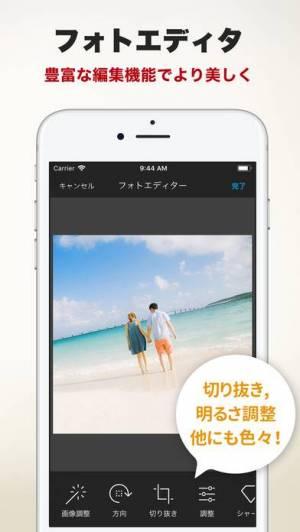 iPhone、iPadアプリ「iフォトアルバム - 大切な写真や動画をアルバムで整理」のスクリーンショット 5枚目