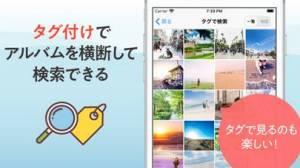 iPhone、iPadアプリ「iフォトアルバム - 大切な写真や動画をアルバムに保存/整理」のスクリーンショット 4枚目