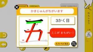 iPhone、iPadアプリ「小学生かんじ:ゆびドリル(書き順判定対応漢字学習アプリ)」のスクリーンショット 2枚目