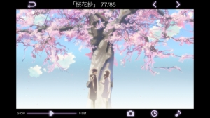 iPhone、iPadアプリ「秒速5センチメートル/ストーリー画集Ⅰ「桜花抄」編」のスクリーンショット 5枚目