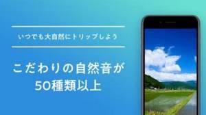 iPhone、iPadアプリ「cocorus-マインドフルネス瞑想/睡眠・音楽で瞑想」のスクリーンショット 4枚目