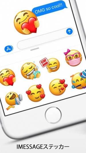 iPhone、iPadアプリ「絵文字>」のスクリーンショット 4枚目