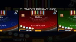 iPhone、iPadアプリ「ブラックジャック21 +」のスクリーンショット 3枚目