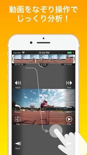 iPhone、iPadアプリ「ウゴトル」のスクリーンショット 4枚目
