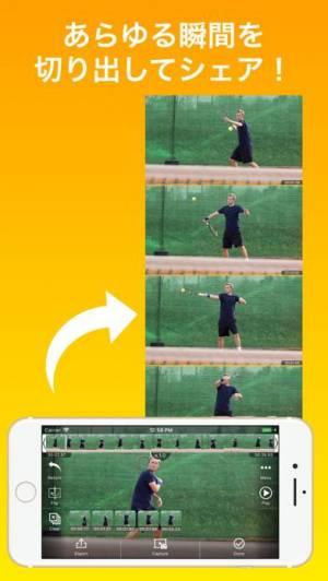 iPhone、iPadアプリ「ウゴトル」のスクリーンショット 5枚目