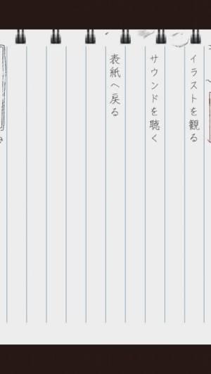 iPhone、iPadアプリ「'99〜恐怖の大王と放課後の女神〜」のスクリーンショット 4枚目