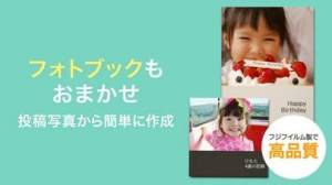 iPhone、iPadアプリ「wellnote|家族アルバム」のスクリーンショット 5枚目