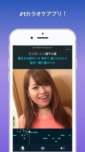 iPhone、iPadアプリ「Smule - ナンバーワンの歌アプリ」のスクリーンショット 1枚目