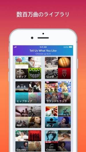 iPhone、iPadアプリ「Smule - ナンバーワンの歌アプリ」のスクリーンショット 2枚目