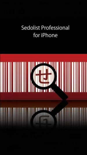 iPhone、iPadアプリ「せどりすとプロ」のスクリーンショット 1枚目