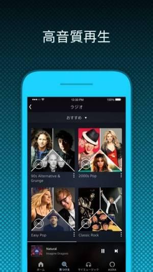 iPhone、iPadアプリ「Amazon Music」のスクリーンショット 2枚目