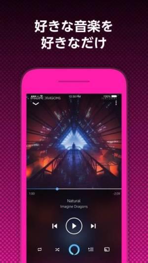 iPhone、iPadアプリ「Amazon Music」のスクリーンショット 3枚目