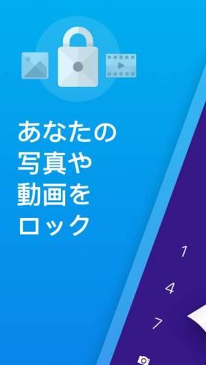 iPhone、iPadアプリ「パスワードでシークレット写真・動画も安心: Keepsafe」のスクリーンショット 1枚目