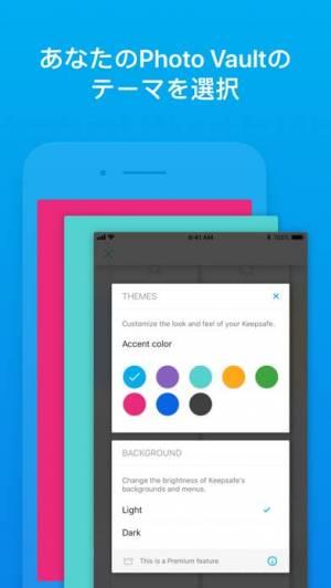 iPhone、iPadアプリ「パスワードでシークレット写真・動画も安心: Keepsafe」のスクリーンショット 5枚目