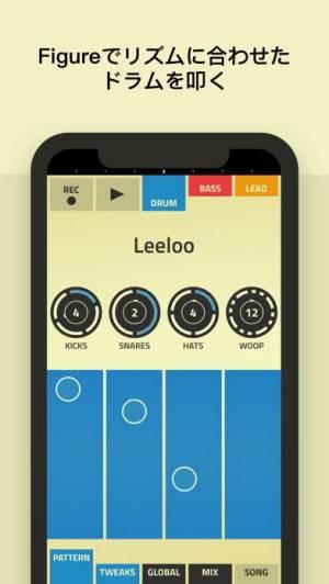 iPhone、iPadアプリ「Figure - 音楽とビートを作る」のスクリーンショット 1枚目