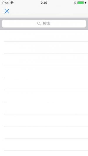iPhone、iPadアプリ「nota 2i」のスクリーンショット 5枚目